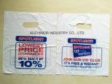 HDPEの習慣は型抜きされたハンドル袋を印刷した