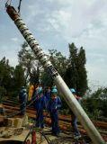 Bomba de poço subterrável imobilizado Stailess