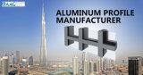 Van de Deklaag en het Anodiseren van het poeder het Profiel van het Aluminium van de Oppervlaktebehandeling