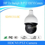 Dahua 1MP 31X la seguridad de la cámara de infrarrojos Hdcvi PTZ Starlight (SD59131I-HC)