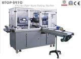 Empaquetadora del papel de copia A4 (BTCP-297C) con el material de la película plástica