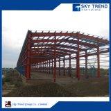강철 구조물 산업용 작업 상점 강철 공간 구조물