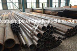 炭素鋼の継ぎ目が無い管の継ぎ目が無い管または鉄の管か円形鋼管