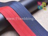 부대 부속품 어깨끈을%s 최신 판매 빈 폴리에스테 가죽 끈