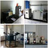 工場販売法の熱いNootropicsの認識増強物の粉Aniracetam CAS 72432-10-1