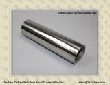 Redondo de acero inoxidable 304 tubo soldado