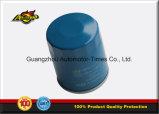 Auto du filtre à huile 26300-02751 Pièce de Rechange pour Hyundai
