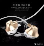 Nuova qualità originale di super del trasduttore auricolare M12