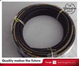 高品質の高い耐久性SAE100 R16の油圧ゴム製ホース