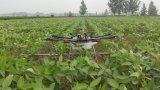 Pulvérisateur à petit drone agricole (HQ8501) pour vente à chaud
