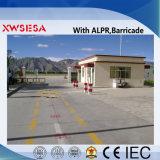(防水)の下で手段の監視サーベイランス制度(バリケードによって統合されるUVSS)
