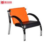 Кресло софы ткани отдыха офиса, софа в живущий софах комнаты, кожа салона