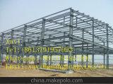 Q345b, warm gewalzter, galvanisierter, Stahlträger, Träger-Stahl
