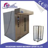 Horno rotatorio eléctrico del alimento del pan del horno del estante del aire caliente de 16 bandejas