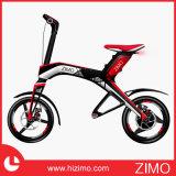 Niño 48V bicicleta eléctrica plegable