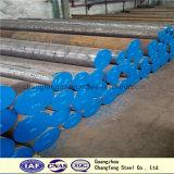 1.2344/H13/SKD61 schmiedete ringsum Stabstahl des heißen Arbeits-Form-Stahls