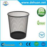 Malla metálica bote de basura para el hogar / oficina / Cocina / hotel / restaurante /