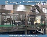 専門の製造業者は5リットルの充填機を供給した