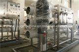큰 양 PLC 통제를 가진 순수한 물 처리 장비