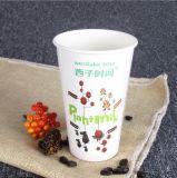 Бумажный стаканчик устранимого холодного сока высокого качества выпивая