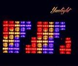 Yuelight Bright 48HP*1/3W Sistema de luz de LED para a fase