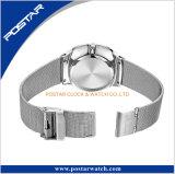 アーチ形にされた手を搭載するSunburst効果の腕時計のボールデザインダイヤル