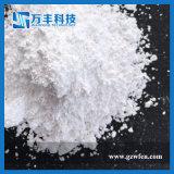 다기능 툴륨 (iii) 산화물 TM2o3 고품질
