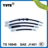 Yute는 크기 유연한 SAE J1401 EPDM 고무 브레이크 호스를 주문을 받아서 만든다