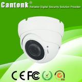 2MP 3 MP 4 MP WDR 3DNR ЗАЩИТА ОТ ЗАПОТЕВАНИЯ Utc OSD Безопасность CCTV IP-камера (SHT30)