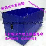 Boîte de Corflute en plastique recyclable noir / Boîte pliante / Boîte à ordures / Poubelles de recyclage avec fond et couvercle