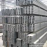 建築材料のUチャンネルの棒鋼