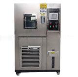 Programmable Hongsheng température constante de l'humidité de l'équipement de test