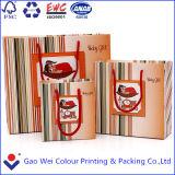 カスタムロゴのかわいい印刷されたペーパーギフト袋、ペーパーショッピング・バッグ、紙袋