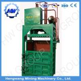 사용된 의류를 위한 포장기 기계
