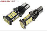 Alto potere Canbus SMD3030 912 921 lampadina d'inversione automatica dell'indicatore luminoso di riserva dell'automobile LED di T15 W16W