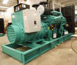 800kwはCummins Engineが付いているタイプ電力のディーゼル発電機を開く