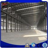 Структура оптовой Prefab новой конструкции стальная с высоким качеством