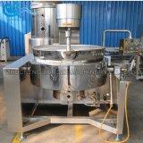 Alta Automática grande capacidade de gás industrial molho de pimenta aquecido pela fábrica de mistura de cozinha em preço baixo
