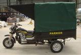 학생 세발자전거 3 바퀴 기관자전차를 위한 학교 세발자전거