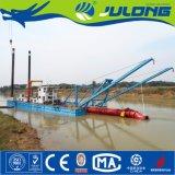 Bomba de Areia Personalizados Julong draga de sucção do cortador para venda