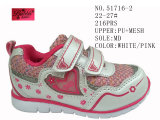 No 51716 ботинки штока спорта малыша ботинок девушки милые