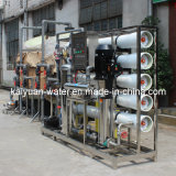 Système de filtre à eau RO industrielle purificateur d'eau la machine