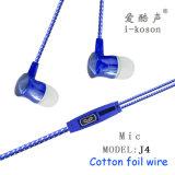 マイクロフォンが付いている最も売れ行きの良い耳OEMのロゴのパテントデザインイヤホーン