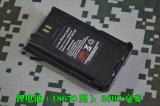 IP67 impermeabilizan el Walkietalkie Handheld con la batería del Li-ion de 2800 mAh