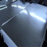 Gi пластину для сборки/оцинкованные стальные пластины/стальную пластину из Китая