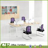 Sitio de trabajo modular de la partición del vector de madera de los muebles de oficinas con las piernas del metal