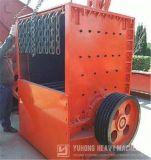 Triturador em forma de caixa da venda quente com baixo consumo, baixa eficiência e relação de esmagamento elevada