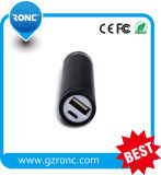 Bunte Safety Power Bank 2600mAh für Promotion Gift