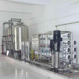 8000L/HセリウムISO SGS Aprrovedの販売のための安いコンテナに詰められた水処理設備