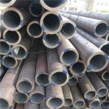 Les matériaux de construction ronde tuyau en acier sans soudure en acier au carbone